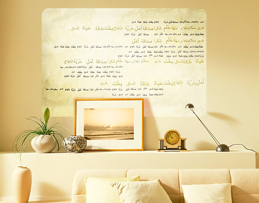 Wallprint Arabia S - 54cm x 36cm