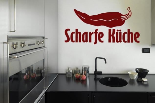 """Wandtattoo """"Scharfe Küche"""""""