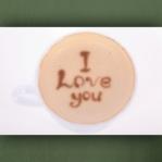 """Poster """"I love you Café"""""""